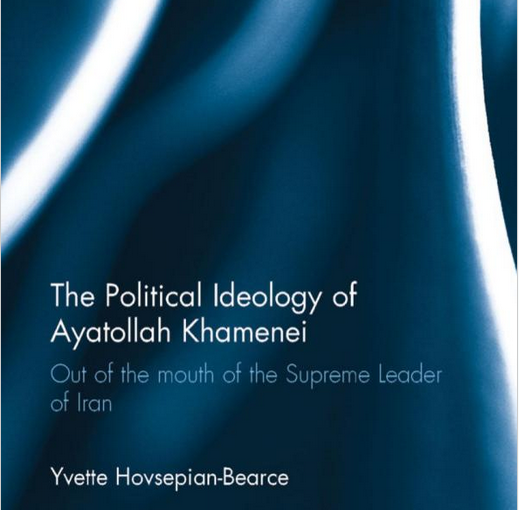 Political Ideology of Ayatollah Khamenei Cover