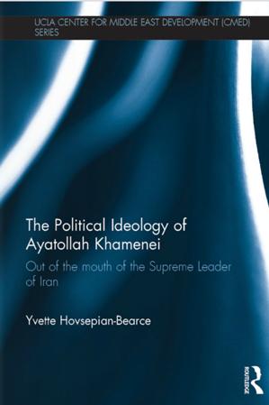 PoliticalIdeologyofAyatollahKhamenei2